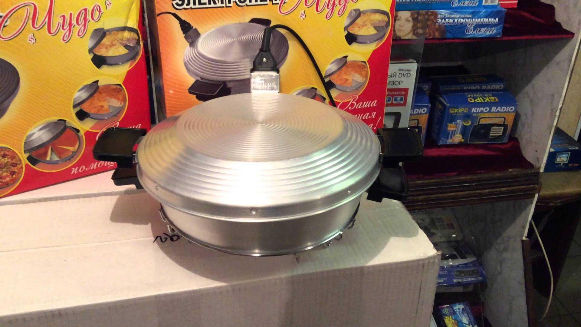 Чудо печь электрическая