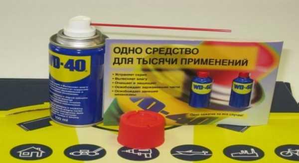 Способы применения WD-40