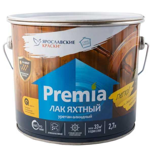 Яхтный лак Premia
