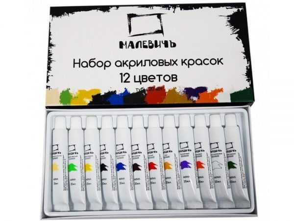 Акриловые краски для живописи