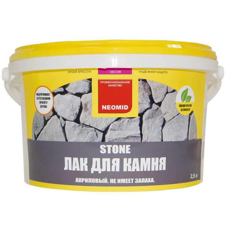 Акриловый лак для камня
