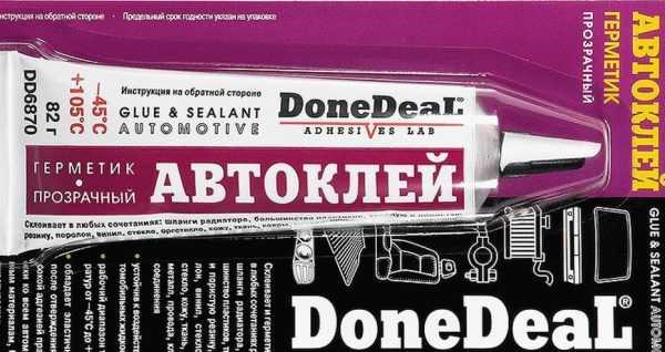 Автоклей DoneDeal DD6870