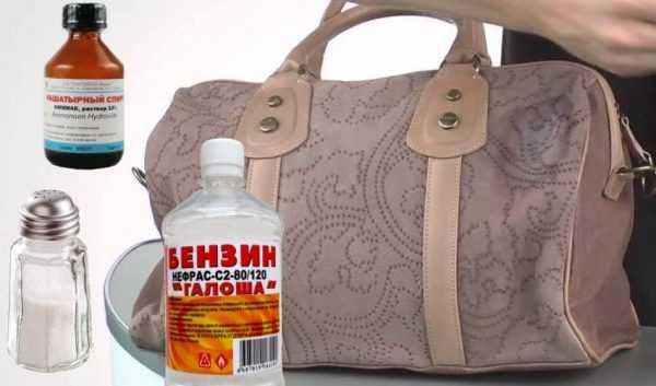 Для очистки казеиновых составов используют нашатырный спирт и бензин