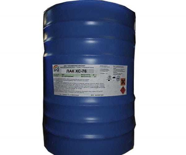 Лак ХС-76 поставляется в 20 литровой таре