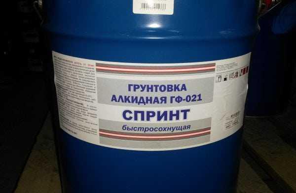 Преимуществом грунта ГФ-021 является быстрое высыхание