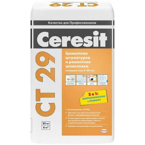 Шпатлевка на цементной основе Ceresit