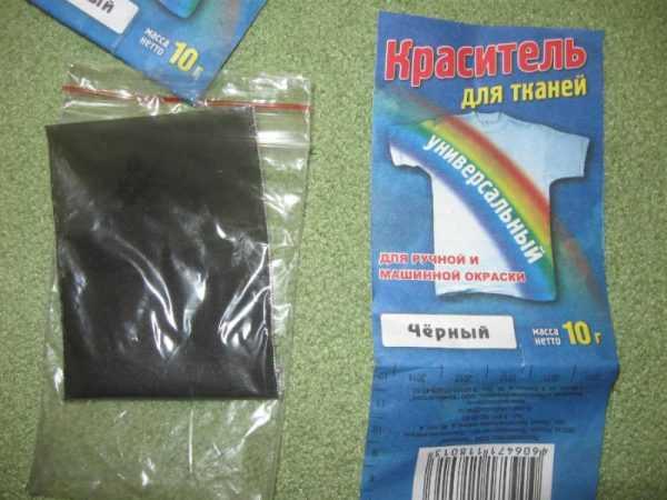 Черный краситель для ткани в виде порошка