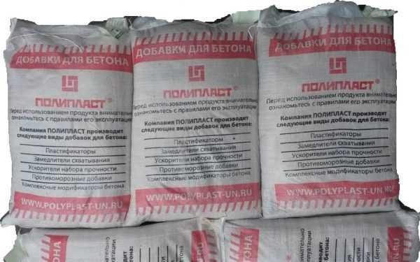 Добавки для бетона компании Полипласт