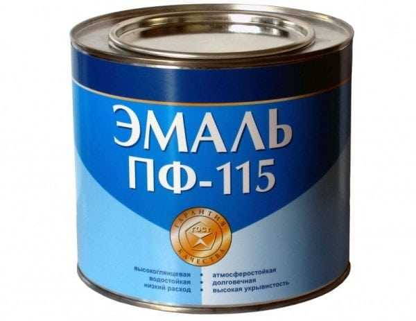 Эмаль ПФ-115 алкидная