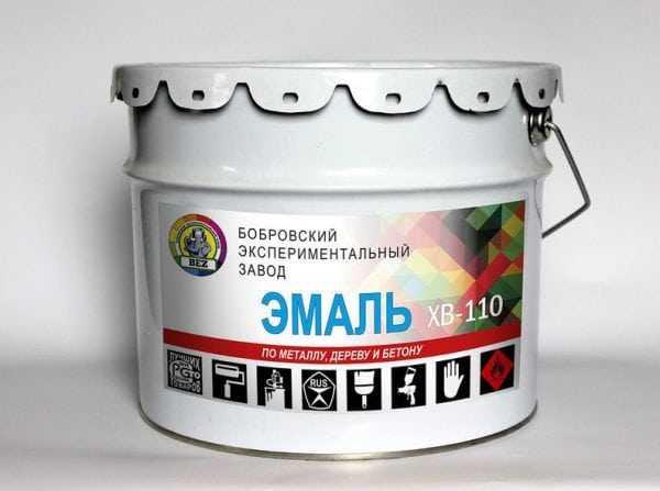 Эмаль ХВ-110 Бобровского Экспериментального Завода
