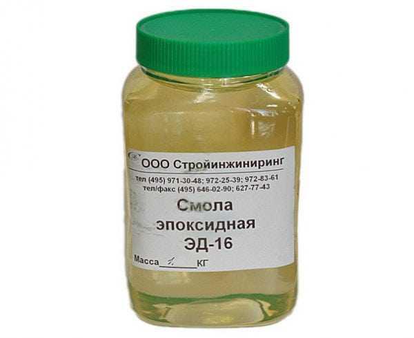 Эпоксидная смола марки ЭД-16 с высоким качеством шва