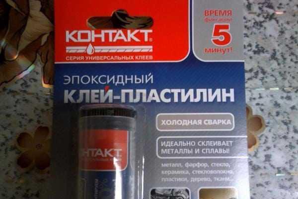 Клей-пластилин Контакт холодная сварка