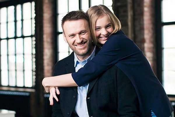 Алексей Навальный со своей дочерью