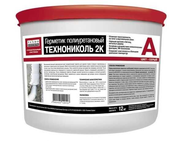 Герметик полиуретановый ТЕХНОНИКОЛЬ