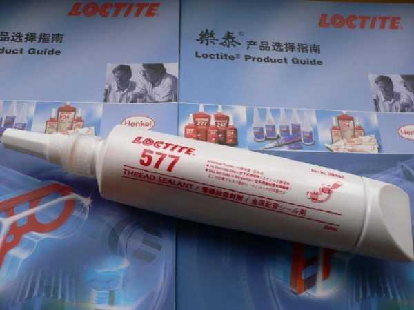 Герметик трубный Loctite 577
