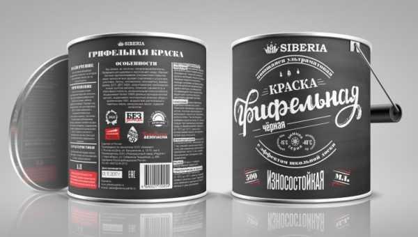 Грифельная краска Сиберия