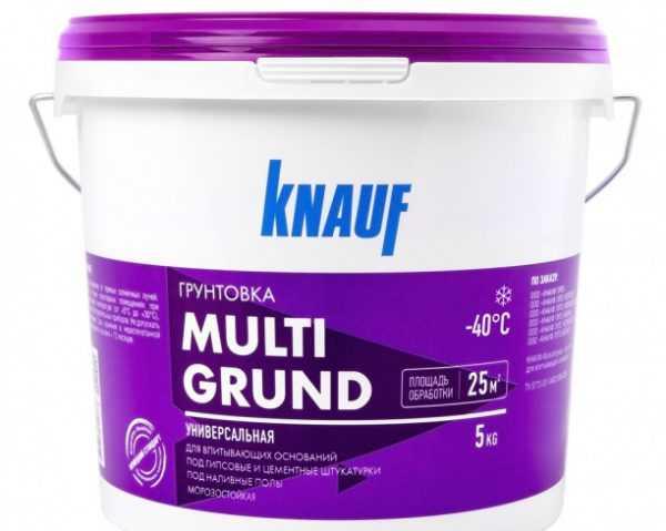 Грунтовка универсальная Knauf Multigrund