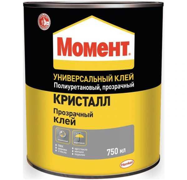 Средство выпускается по лицензии Henkel