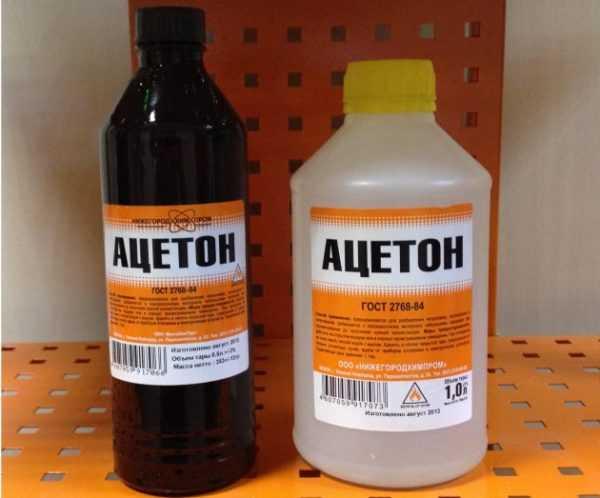 Использование ацетона для очистки
