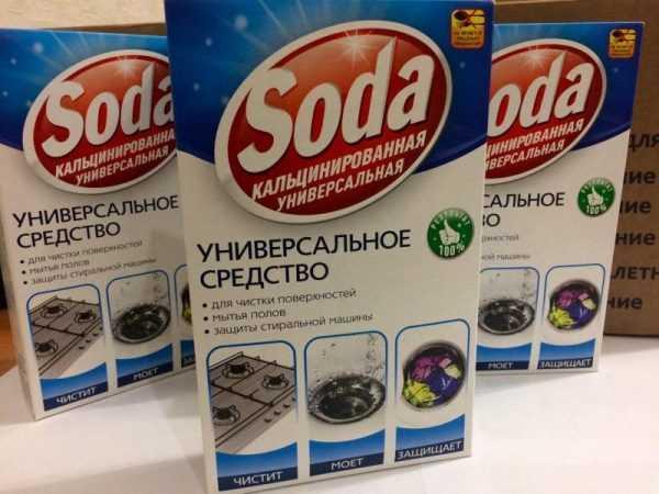 Убрать каучуковые составы можно кальцинированной содой