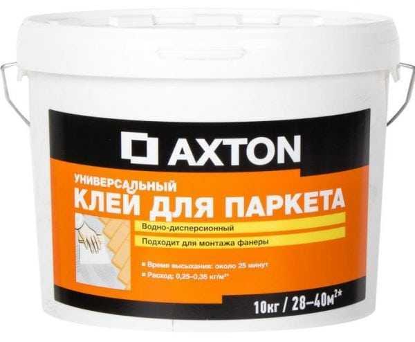 Клей Axton водно-дисперсионный для паркета