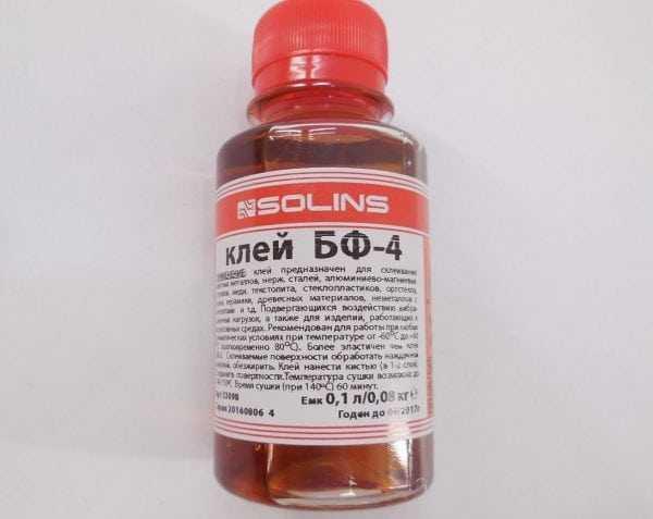 БФ-4 производства Solins