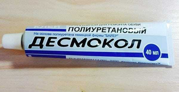 Десмокол сделан на основе полиуретановых смол