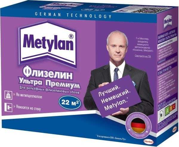 Клей обойный Метилан Флизелин Ультра Премиум 250 г