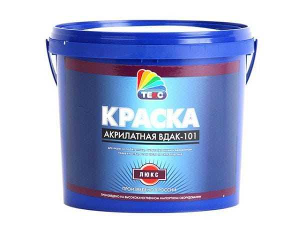 Акрилатная краска ВДАК-101 российского производства