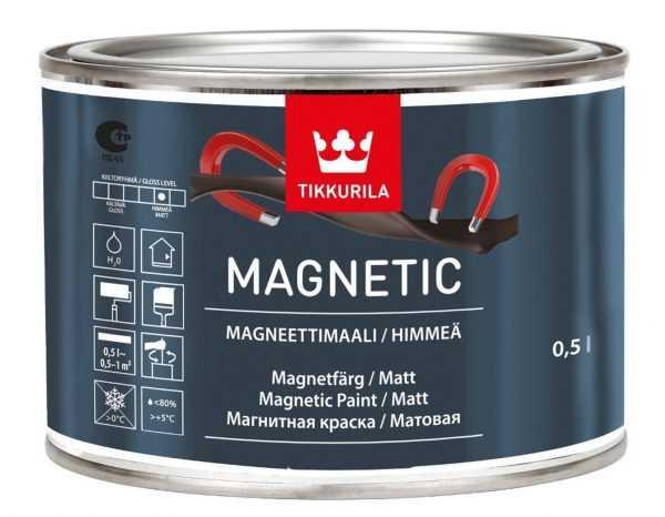 Краска магнитная матовая с добавлением железа