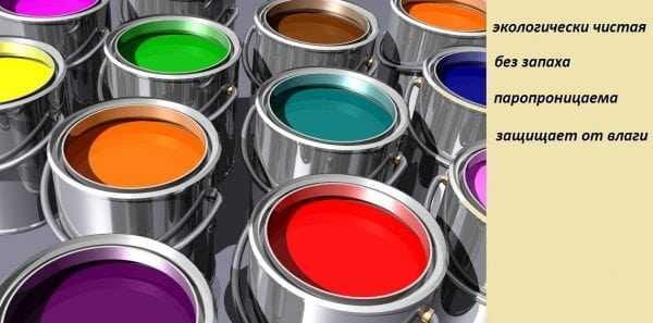 Достоинства акриловой краски