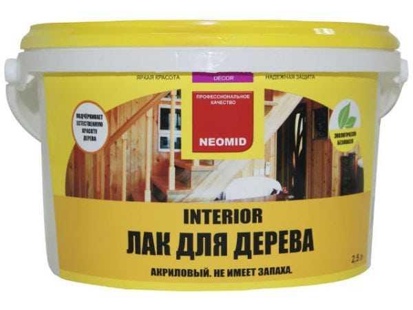 Лак для деревянных поверхностей