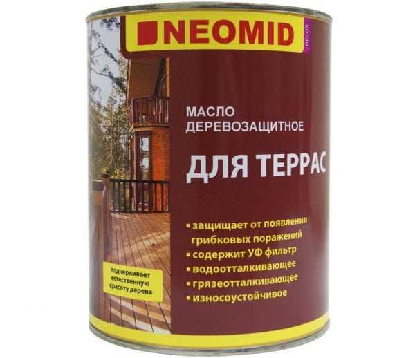 Масло Neomid