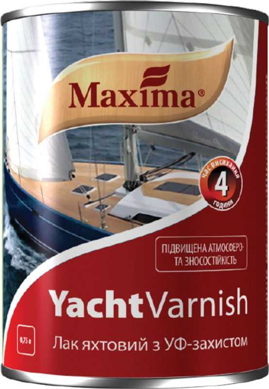 Яхтный лак Maxima Yacht Varnish