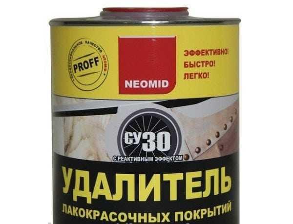 Смывочный состав «Neomid»