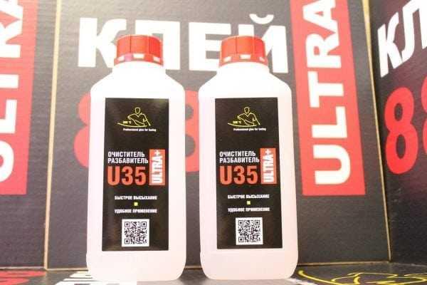 Ultra U35 в пластиковой таре