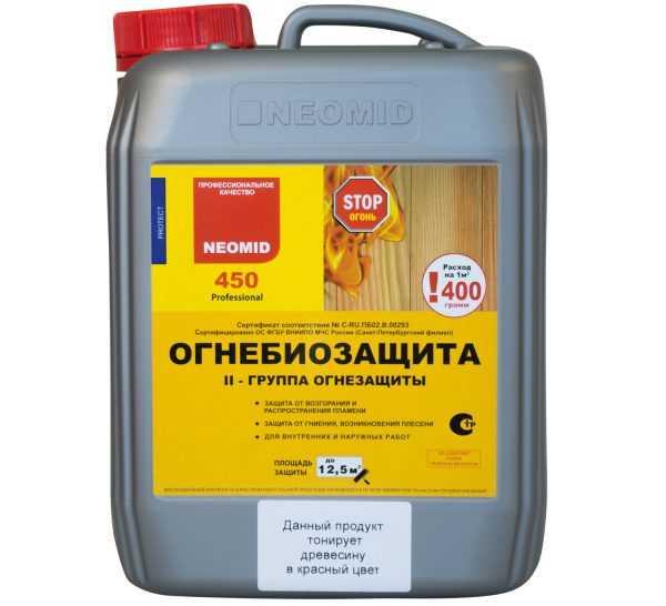 Огнезащитный пропиточный состав Неомид 450