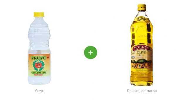 Оливковое масло и столовый уксус от царапин