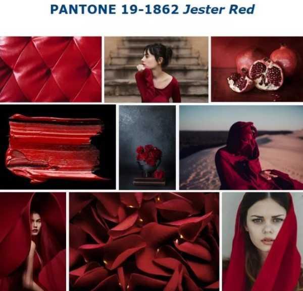 Цвет 19-1862 Jester Red