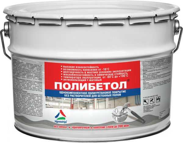 Полиуретановая пропитка для бетона