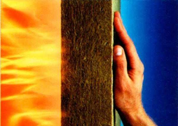 Предотвращение возгорания