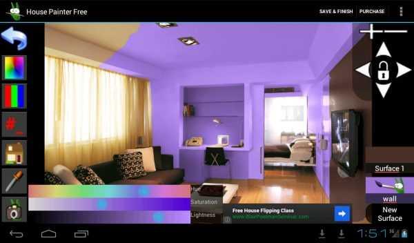 Разработка дизайна интерьера в программе House Painter Free