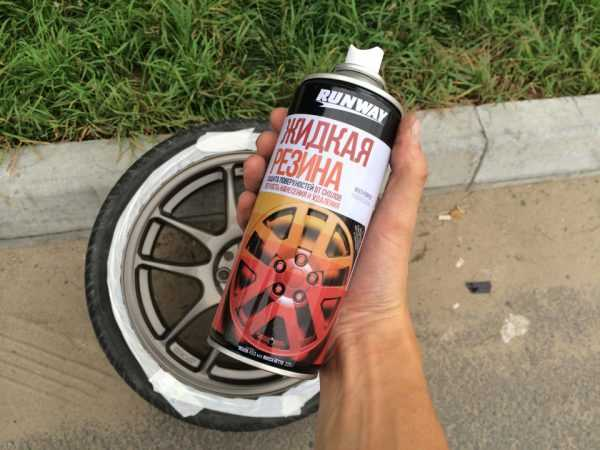 Жидкая резина для покрытия автодисков