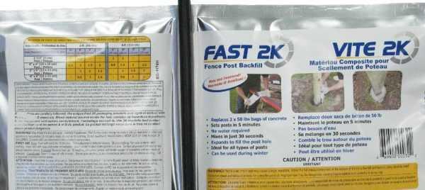Заменитель бетона fast2k применение цементного раствора с жидким стеклом