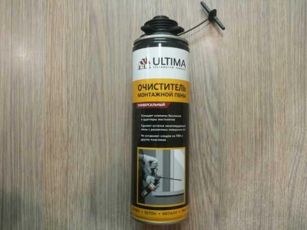 Для составов на основе силикона подойдет очиститель монтажной пены