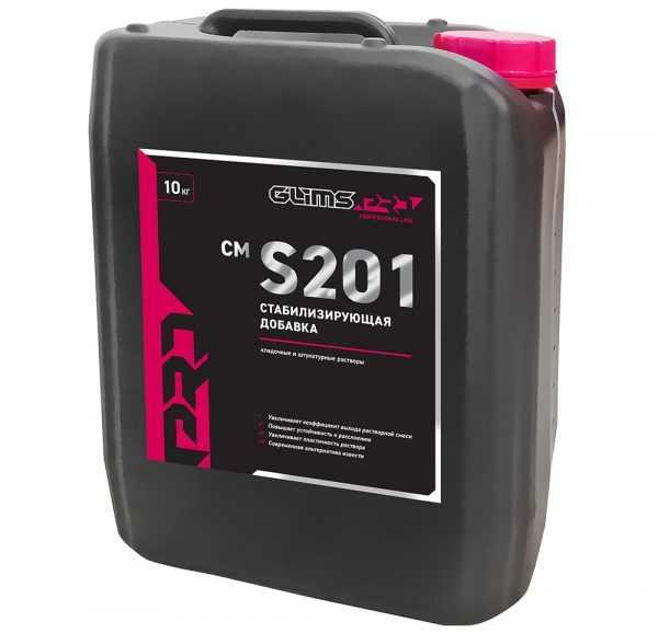 Стабилизирующая добавка для бетонных смесей GLIMS®PRO CM S201