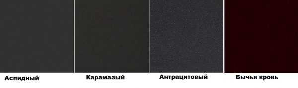 Тона черного цвета