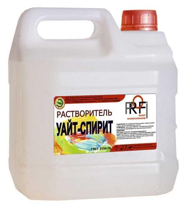 Уайт-спирит для обезжиривания бака с горячей водой