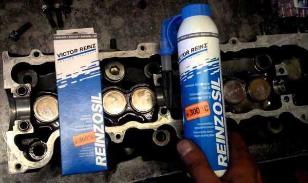 Уплотнительное средство для автомобильного двигателя