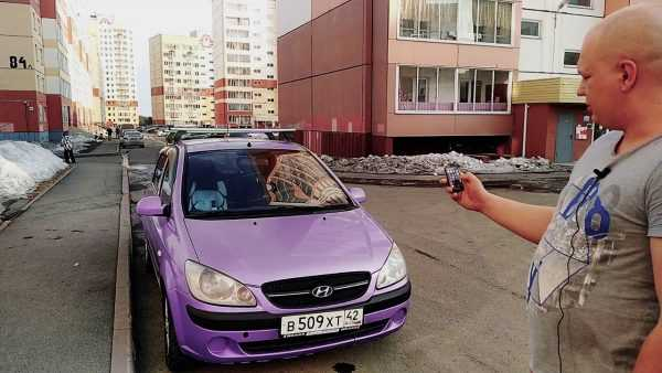 Управление цветом автомобиля с помощью пульта